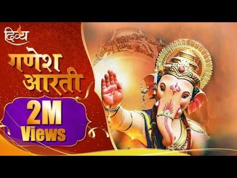 Ganesh Aarti | Didi Maa Sadhvi Ritmbhara | Jai Ganesh Jai Ganesh Jai Ganesh Deva | Channel Divya