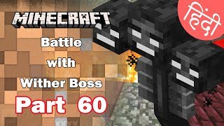 Part 60 - Battle with Wither Boss - Minecraft PE | in Hindi | BlackClue Gaming
