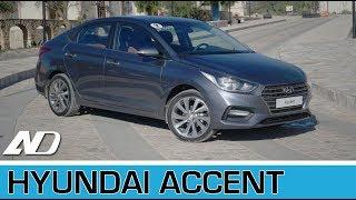Hyundai Accent - Primer vistazo en AutoDinámico