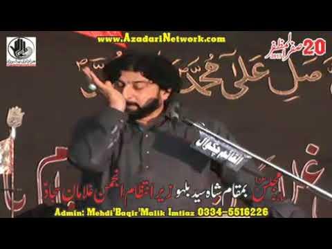 Zakir Mushtaq Shah ||Majlis Chehlum 20 Safar 2017 Shah Syed Bhillu||