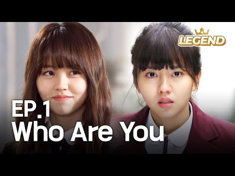Who Are You | 후아유 EP.1 [SUB : KOR, ENG, CHN, MLY, VIE, IND] MP3