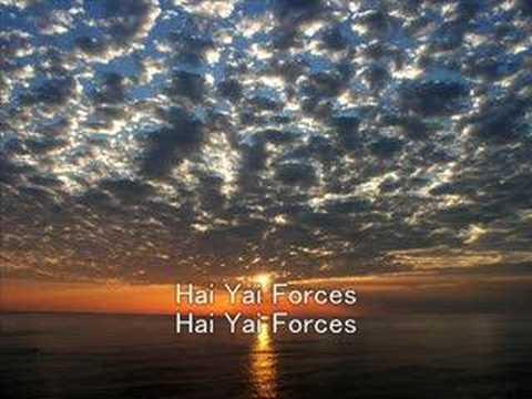 BERSERK ~Forces~  by Susumu Hirasawa