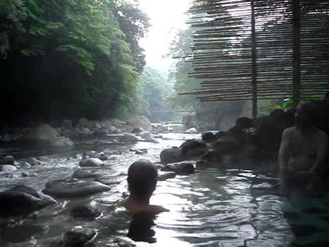 伊豆、湯ケ島温泉の旅館湯本館で露天風呂 - Hotsprings bath, Yumotokan Inn, Izu