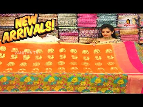 Superb Elephant Design Kota Silk Saree with Skirt Border | New Arrivals | Vanitha TV