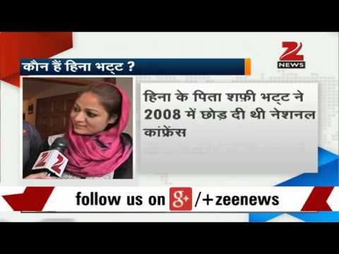 BJP's Hina Bhat clarifies her comments on Article 370 in J&K