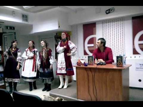 """Гурт """"Рожаниця"""" Веснянка"""