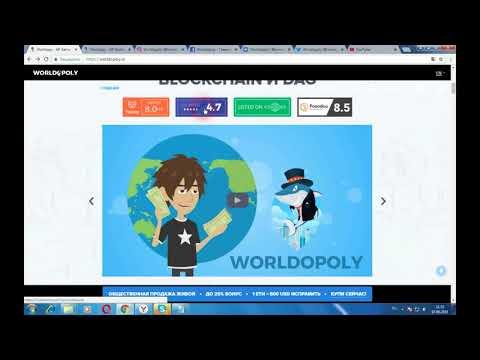 Worldopoly  -  первая в мире игра с майнингом и выводом денег