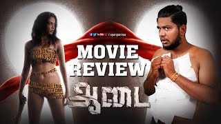 Aadai Movie Review by Vj Abishek | Amala Paul | Rathna Kumar | Open Pannaa