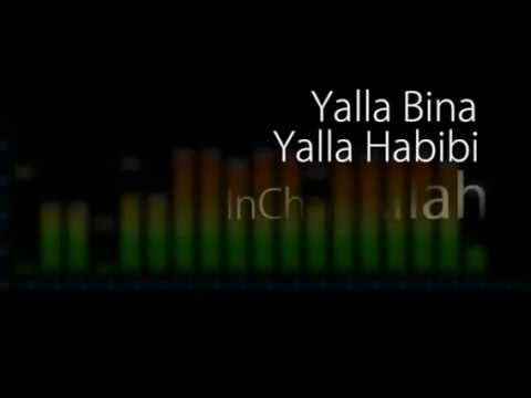 Akcent - Im Sorry - InCha Allah ( Lyrics...