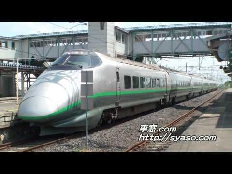 Yamagata Shinkansen � Super-Express TSUBASA � June 21 2008(2008/06/21) � JR East Japan Railway Company � Akayu station.