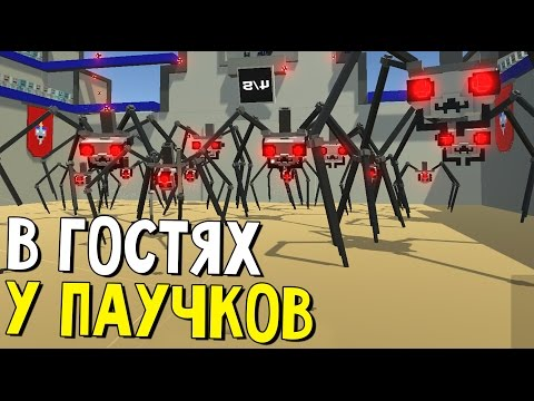 Clone Drone in the Danger Zone - ГОРОД ПАУКОВ (обновление версия 0.8) #21