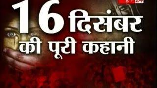 Inside Story Of 16th DEC Delhi gang rape case