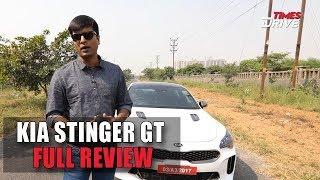 KIA Stinger GT -  Full Review by Kranti Sambhav   Specifications, Interiors & More