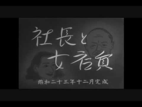 『ゴジラ(1954)』の原曲?