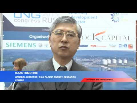 Kazutomo Irie, General director, Asia Pacific Energy Research Centre