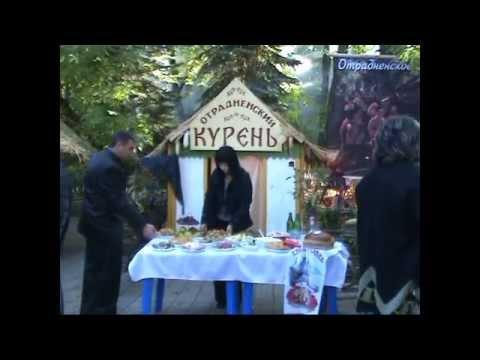 Документальный видеофильм о станице Отрадной (часть1)