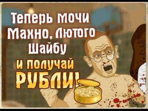 Фрагмент из видео: Тюряга.Обновление.Компенсация - 1200 рубликов на халяву.