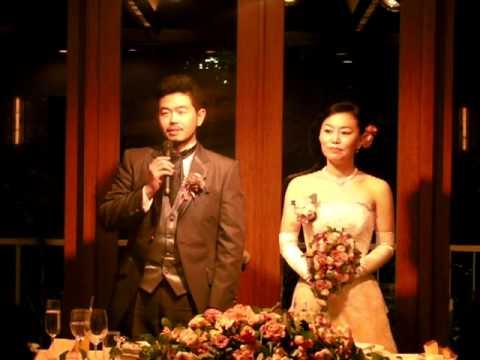 2010-10-05 小河原家永野家結婚式 二人のご挨拶