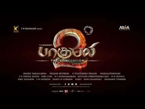 Baahubali 2 -The conclusion |Teaser trailer |Trailer on March 16 thumbnail
