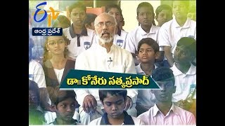 Dr. Koneru Satya Prasad Koneru | Margadarshi |13th January 2019 | Full Episode | ETV Andhra Pradesh