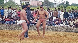 कुश्ती दंगल प्रतियोगिता गांव कमहेरा अनुज कुमार VS शेरू पहलवान महा मुकाबला
