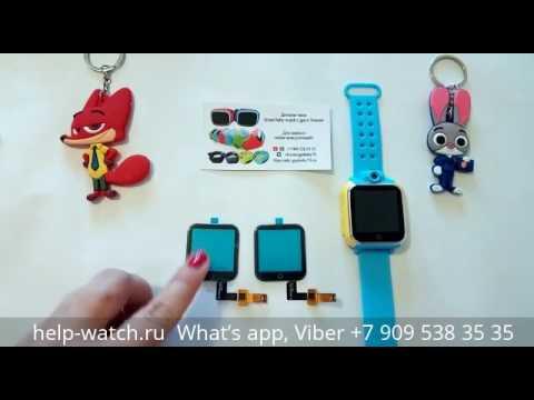 Купить и заменить сенсорный экран тачскрин на детских часах с камерой Smart Baby Watch  G10