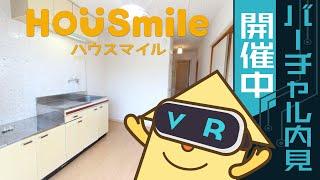 北島田町 アパート 2DK 201の動画説明