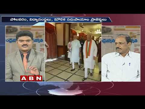 Discussion | PM Narendra Modi Comments on Anti BJP Parties Part 2 | Public Point | ABN Telugu