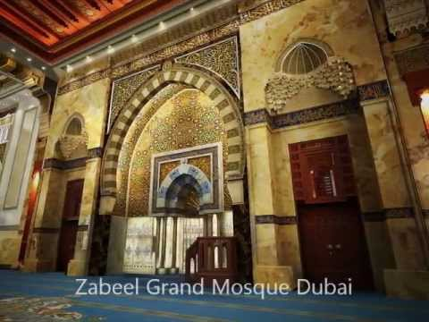 Zabeel Mosque, Zabeel Grand Mosque, Zabeel Mosque Dubai