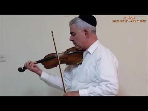 קול ברמה נשמע ניגון חסידי המוסיקאי משה חבושה
