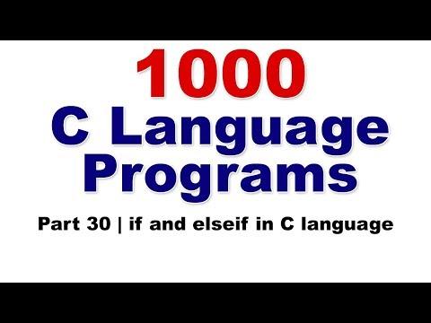 1000 c language programs part 30 | C language tutorials in telugu | learn C in telugu