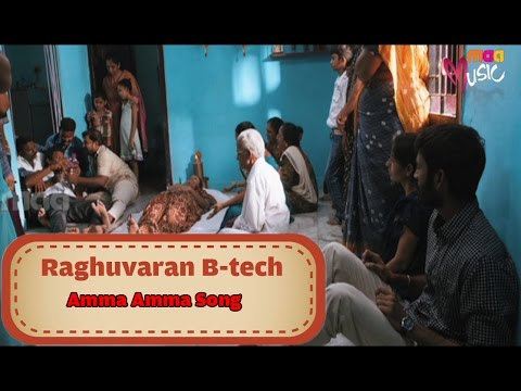 Raghuvaran B-tech Song : Amma Amma