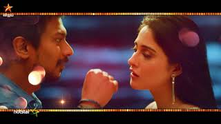 Vinayaka Chathurthi Special | Saravanan Irukka Bayamaen - Promo 2