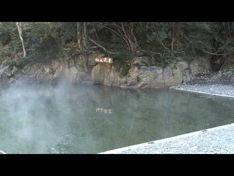 仙人風呂 HD
