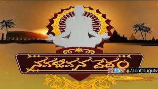 Garikipati Narasimha Rao About NASA | Nava Jeevana Vedam | Episode 1171