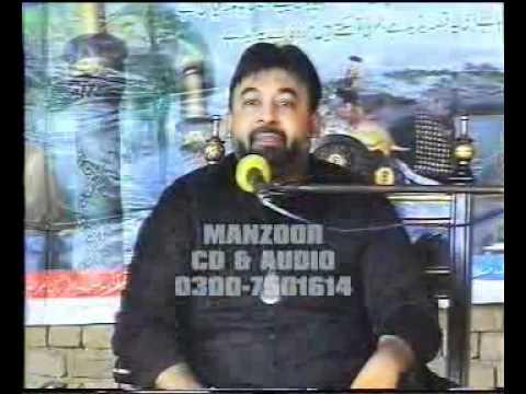 ALLAMA TAHIR ALI KAZMI OF NARWAY TOPIC SURAH AL RAHMAN MAJLIS AT AHMADPOR SIYAL