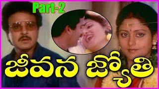Onamalu - Jeevana Jyothi || Telugu Full Length Movie Part-2 - Sarath Babu,Rajendra Prasad,Jayasudha