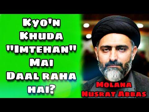 IMTEHAN short Clip By Molana Nusrat Abbas Bukhari 1440/2018 Weazadar