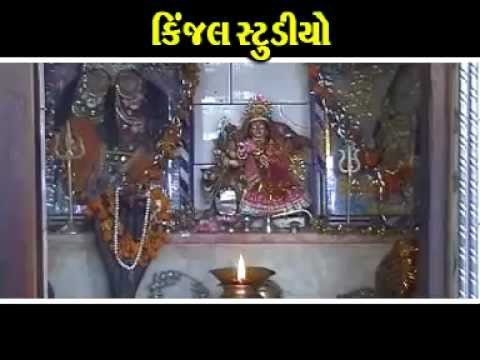 gujarati shikotarma regadi songs - chandrumana ni vaat (part...