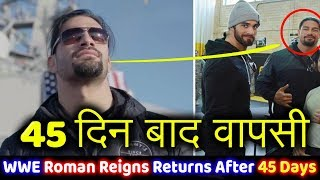 Roman Reigns Returns After 45Days Of Cancer - WWE Shield Reunion ? Seth Rollins Vs Dean Ambrose