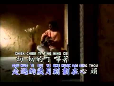 Jeff Chang - Se Fo Cen Te Ai Wo