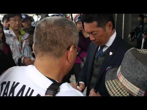 Hiroki Kokubo- Samurai Japan Manager and Japanese LEGEND signs autographs