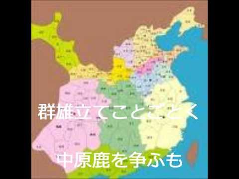 「星落秋風五丈原」 創価学会関西男声合唱団 しなの合唱団