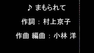村上京子動画[2]