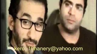 احمد حلمى محمد شاهين اخر مشهد  فيلم عسل اسود كامل 2011