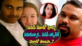 Kathi Mahesh Sensational Comments On Pawan Kalyan Wife | Pawan Kalyan Vs Kathi Mahesh | TTM