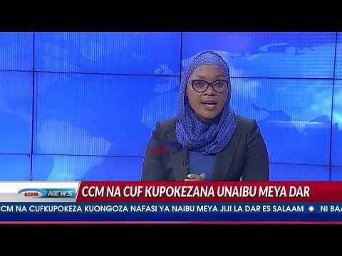 HABARI        -         AZAM    TV           7/12/2018 thumbnail