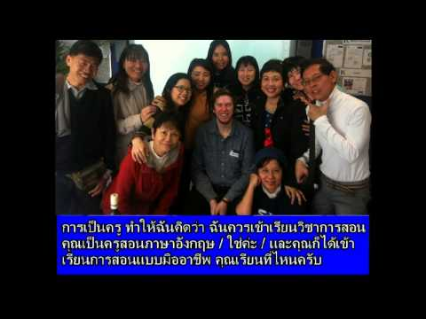 Thai Esan English culture and language 13.3.2014(57)
