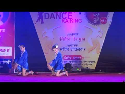 Bhaage re mann kahin duet performance by Palak and Aboli (Choreographer...