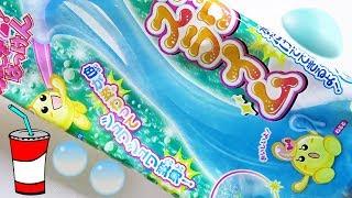 Popin Cookin  kracie Shuwa Shuwa Slime candy soda 크라시아 슈와슈와 슬라임 소다맛
